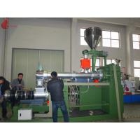 China Wearable Insulate Plastic Recycle Machine Smooth Surface Plastic Extruder PRE-255/300 wholesale