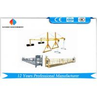 China 2 * 2.5m Aluminum Electrical Rope Suspended Platform With Motor Power 1.5kw wholesale