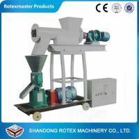 China Small Feed Processing Machine Poultry Pellet Machine Simens Beide wholesale