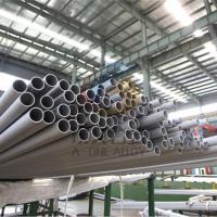 China Urea grade stainless steel seamless pipe 304Lmod, 316Lmod, 310MoLN wholesale