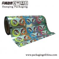 China Printed Cup Sealing Film For Jelly And Juice With High Barrier wholesale