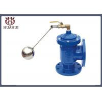 China Angle Hydraulic Float Control Valve Double Flange Blue Color DN200 PN16 wholesale