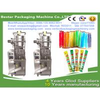 Quality High speed ice lolly packing machine,ice lolly packaging machine with touch screen and date printing machine for sale