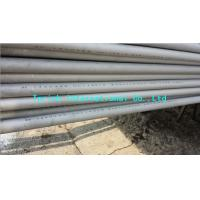 China Corrosion Resistance Nickel Alloy Tube , Seamless Stainless Steel Pipe wholesale