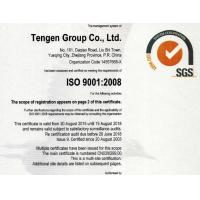 Tengen International Industrial Limited Certifications