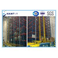 China Steel Material Automatic Storage Retrieval System Intelligent Management Labour Saving wholesale
