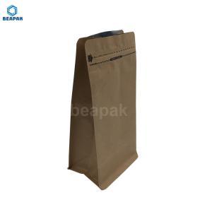 China Thick 120um 200g 1kg Aluminum Foil Flat Bottom Pouches on sale