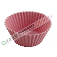 China 7cm Customized Silicone Cake Mold Safe For Use In The Freezer Conventional Oven wholesale