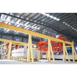 China Alc Panel Machine Full Automatic Concrete AAC Brick Block Production Line Hoist AAC Blocks Machine For Finished Concrete wholesale