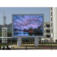 Quality Waterproof IP65 1R1G1B Outdoor Advertising LED Display / Screen 3906dot / ㎡ for sale