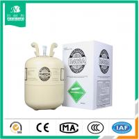 China mixed refrigerant gas r402a for A/C wholesale