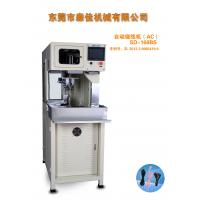 China SMC Cylinder Wire Winding Machinery , Automatic Cable Twist Tie Machine on sale