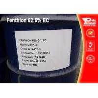 China Fenthion 52.5% EC Pest Control Insecticides For Tea , Rice , Tobacco , Ornamentals wholesale