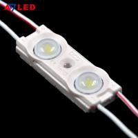 China Adled Light vast supply 0.96w 90lm outdoor led module for outdoor illuminated signs wholesale