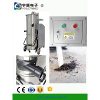 China Residue Free Industrial Wet Dry Vacuum Cleaners,Stainless steel and metal frame vacuum cleaner supplier wholesale