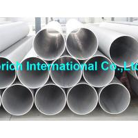 China ASTM B444 Nickel Chromium Molybdenum Nickel Alloy Tube UNS N06625 UNS N06852 wholesale