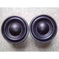 Buy cheap 1.5-inch (40MM) in the dual magnetic power magnetic speaker simulation model car from wholesalers