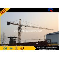 China 8T Construction Lift Equipment , Hammerhead Tower Crane Two Angle Steel With Rib wholesale