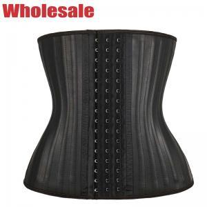 China NANBIN Plus Size 6XL Waist Cincher 29 Steel Bone Waist Trainer wholesale