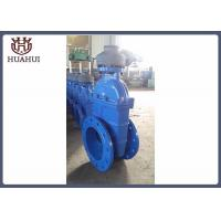 China Resilient Seated gate valve with gear box and handwheel DN600(24 Inch) PN10 wholesale