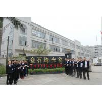 Taiyi Laser Technology Company Limited