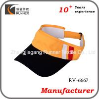China Promotional cotton twill sun visor wholesale