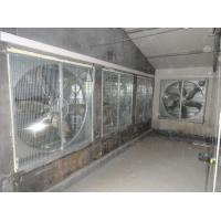 China Poultry Fan wholesale
