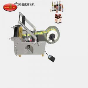 China Batch Coding Machine HP-241-I Automatic Batch Code Pouch Printing Machine wholesale