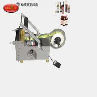Buy cheap Batch Coding Machine HP-241-I Automatic Batch Code Pouch Printing Machine from wholesalers