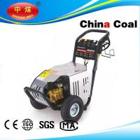 China 4KW 2900-4.0T4 hand pump electric high pressure washer wholesale