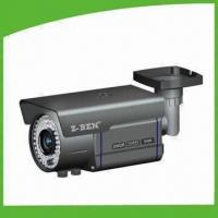 China Dynamic Noise Reduction Weatherproof IR Camera with 650TVL Resolution and 60m IR Distance on sale