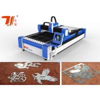 China 3000x1500mm Stainless Steel Metal Laser Cutting Machine Cypcut Control wholesale
