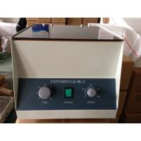 China CENTRIFUGE  80-2 wholesale