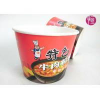 China 32oz Hot Food Takeaway Soup Containers Double Wall 1000ml Volume wholesale