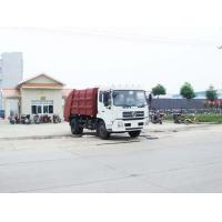 China Dongfeng DFL5120B Garbage Truck,Dongfeng Truck,Garbage Truck on sale