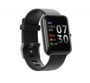 China S20 Popglory full touch Smartwatch with Blood Pressure Blood Oxygen Fitness Tracker together with Heart Rate Monitor wholesale