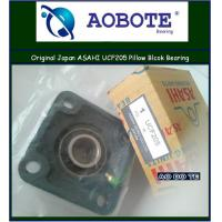 China Stainless Steel Pillow Block Bearing P5 , ASAHI UCF205 Cast Iron in Airport wholesale