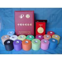 China Foam Tape Underwarp /sports Pre Tape on sale