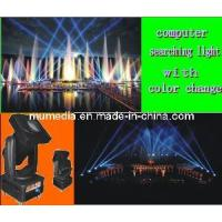 China Stage Searching Light (MD MA-3000/4000/5000MH) wholesale