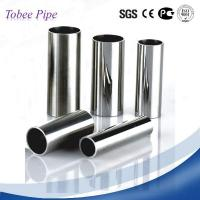 China Tobee ® 6 inch welded chimney flue pipe 201 stainless steel pipe on sale