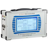 High Accuracy Electrical Calibration Equipment For Transmitter Verification Power Sector