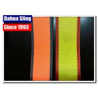 China Heavy Duty Polyester Webbing Tape , Commercial Custom Webbing Straps on sale