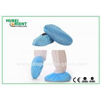 China Clean Room Disposable Shoe Cover , Unisex Ankle High disposable over shoes wholesale