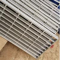 China grating steel manufacturer wholesale