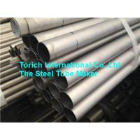 Quality Titanium Alloy Steel Pipe High Strength Hot Finished Seamless Tube TA1 TA2 TA3 for sale