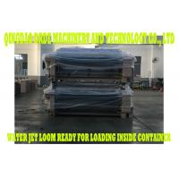 Quality High Speed Plain Weave 170cm Water Jet Loom Machine 10 Years Long Span Life for sale