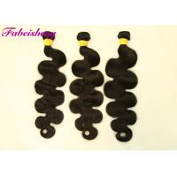Buy cheap Unprocessed Virgin 8A Virgin Hair , 24 Inch Hair Extensions Double Drawn from wholesalers