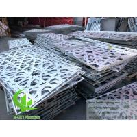 China Perforated Aluminum panels for curtain wall cladding facade exterior wholesale