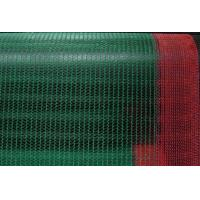 Quality Export High quality hdpe Olive net/Olive collecting net/Olive harvest Net for sale