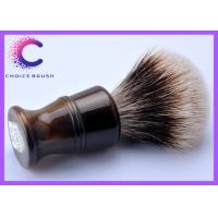 China Faux horn 2 Band Shaving Brush , high mountain white badger hair razor shave brush wholesale